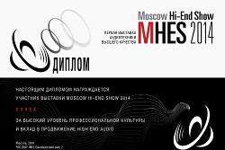 Диплом MHES