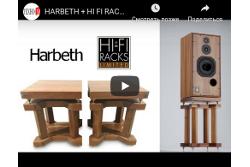 Видео: HARBETH + HI FI RACKS